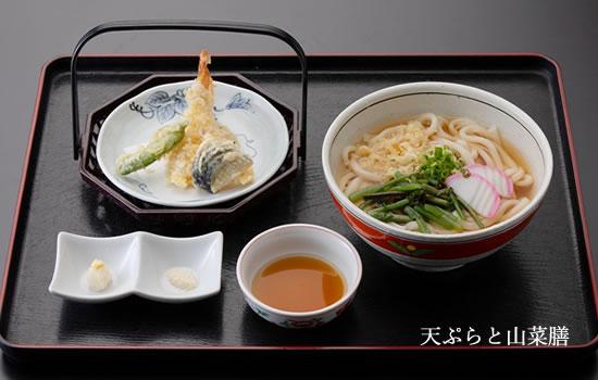 天ぷらと山菜膳