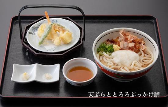 天ぷらとろろぶっかけ膳